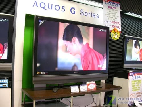 巨降6000元!夏普52G7电视超低价促销