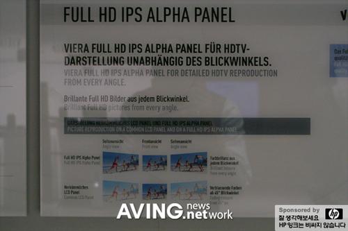 松下推出37英寸FHD 液晶电视