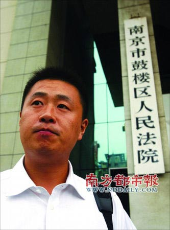 判决结束后,彭宇一脸郁闷地站在法院门口