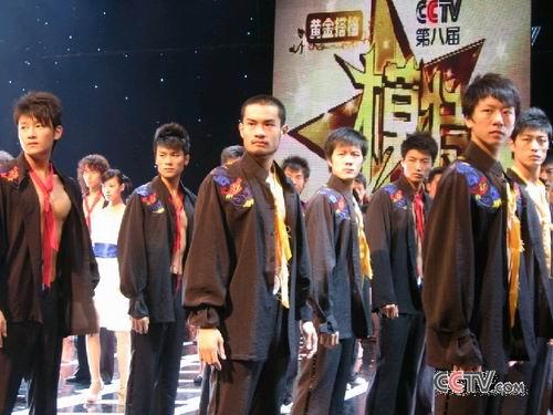 图:第八届CCTV模特大赛 现场彩排美图 - 3