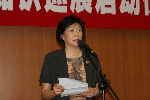 北京2008残奥会知识竞赛获奖名单揭晓暨残奥会知识巡展启动仪式在京举行