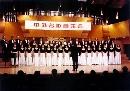 资料图片:2007年中国广播艺术团艺术周 12