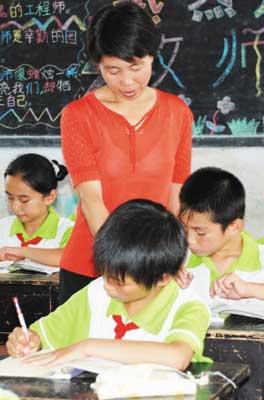 农村教师也能享受同等待遇