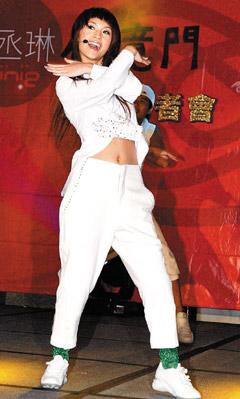 杨丞琳秀热舞