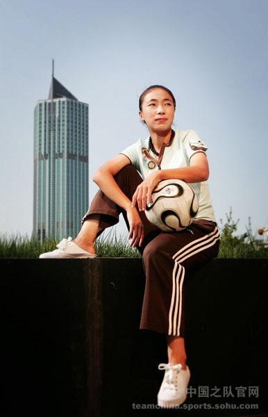 图文:女足美女球员系列曲飞飞 展望未来