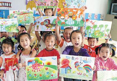 幼儿园留守儿童感恩老师图片