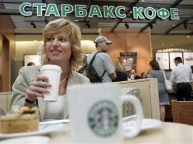 2007年9月6日,星巴克在俄罗斯首都莫斯科开设第一家分店