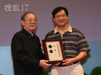 周光召颁发中国科协求是杰出青年奖