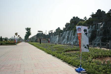 图文:福娃乐园北京开园 路边上的标语