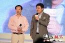 图: 保得博纳老总于冬与《时尚》出版人刘江