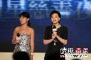 图:杨澜40万拍得TIFFANY&CO水晶项链