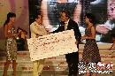 图:2007芭莎明星慈善夜 共筹善款753万8888