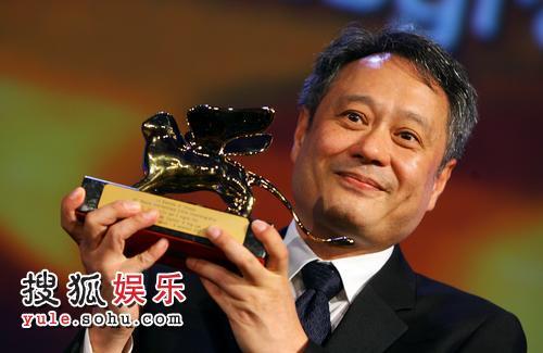 李安高高地举起金狮奖杯