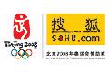 奥运会赞助权益