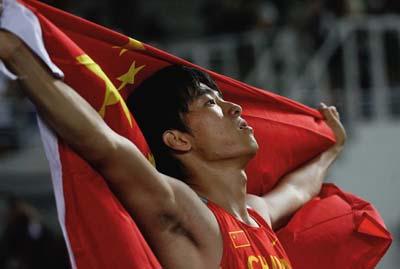中国飞人刘翔(资料图片)
