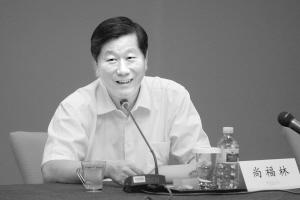 9月7日,中国证监会主席尚福林在投资者教育工作座谈会上讲话    本报记者 史丽 摄