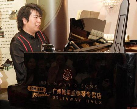 施坦威钢琴大赛_施坦威国际青少年钢琴比赛现郎朗李云迪御用琴-搜狐广东
