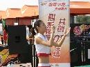 图文:激情中超河南站 美女准备计时