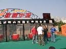 图文:激情中超河南站 讲解比赛规则