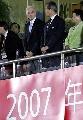 图文:[女足]世界杯开幕 贝肯鲍尔在嘉宾席