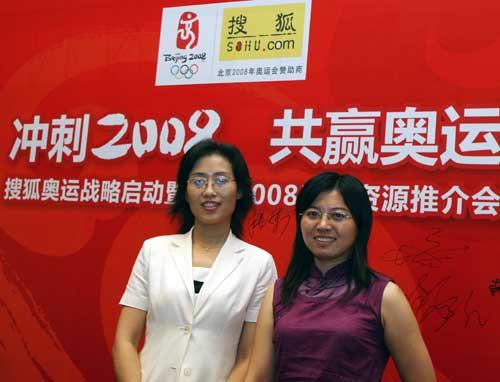 搜狐专访青岛啤酒股份有限公司营销管理总部梅杰策划总监崔虹