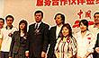 搜狐签约中国代表队