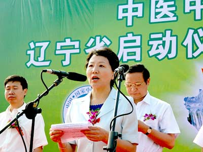 沈阳市副市长王玲在启动仪式