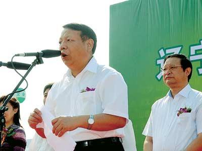 辽宁省副省长宣布活动开始