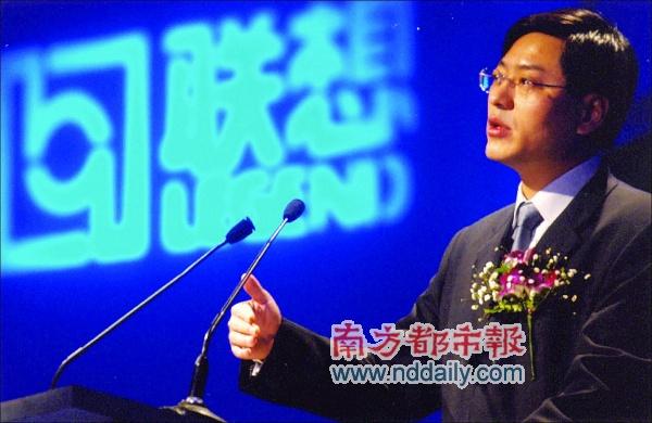 联想集团董事局主席杨元庆。