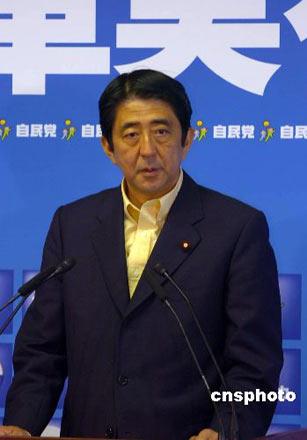日本首相安倍晋三表示辞去首相职务。