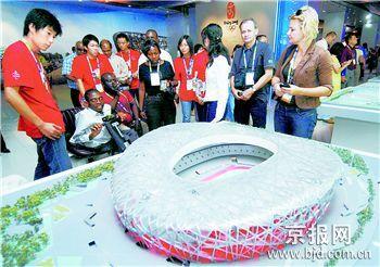 各个国家和地区残奥会代表团团长们对北京的场馆设施赞不绝口