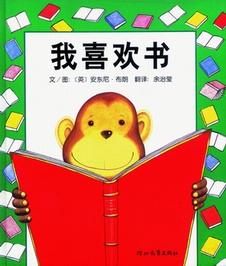 2019童书排行榜_08年3月童书排行榜入围书