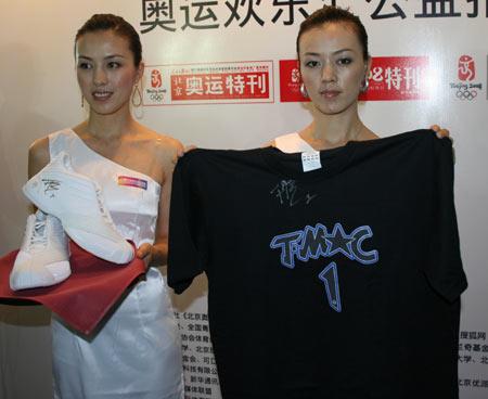 图文:奥运欢乐汇公益拍卖 麦迪签名球衣球鞋