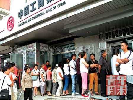 9月7日,李国军向记者展示他没用完的一元钱