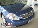 图:帕瓦罗蒂北京个唱图片 帕瓦罗蒂签名汽车2
