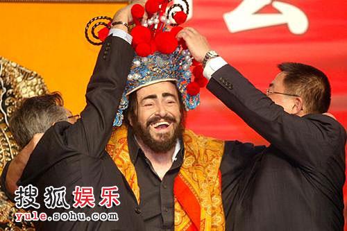 图:帕瓦罗蒂北京演唱会回顾图片 老帕带戏冠