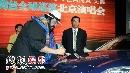 图:帕瓦罗蒂北京演唱会回顾图片 老帕现场签名