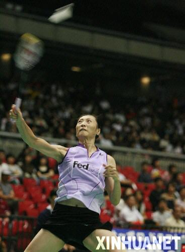 图文:[羽毛球]尤尼克斯日本公开赛 张宁晋级