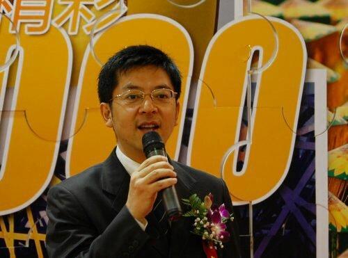 北京奥组委市场开发部副部长王禹先生致辞