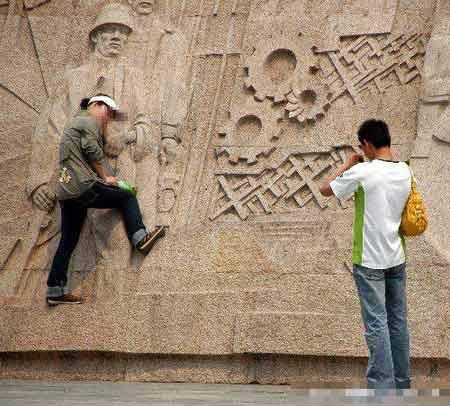 资料图:中国游客素质全球第一?