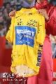 姚明纳什慈善拍卖晚宴 拍品阿姆斯特朗的黄衫