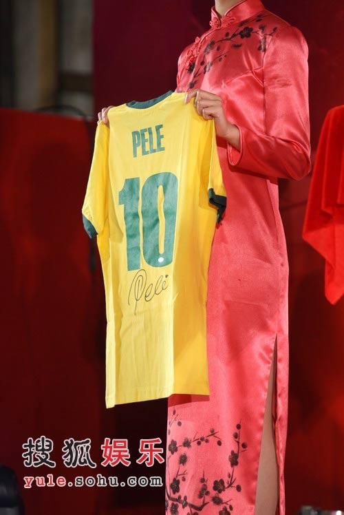 姚明纳什慈善拍卖晚宴 贝利签名球衣现场展示