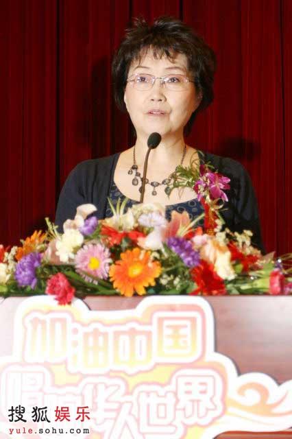 中国奥委会副主席何慧娴发言