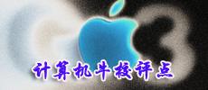 求学,上海志愿,就业,环境,教育