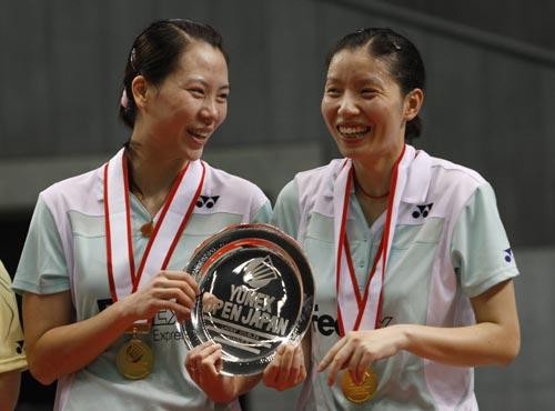 杨维张洁雯笑纳女双冠军