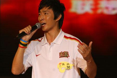 图文:火炬手选拔北京赛区  张欣现场演唱
