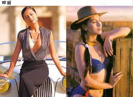 组图:细品女星成名前后变化 胸围随名气一起涨