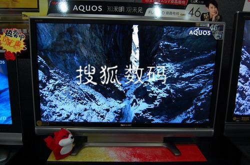 夏普46GX3全高清液晶电视
