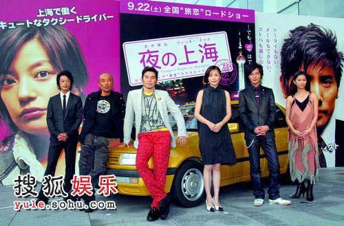 《夜-上海》东京首映式