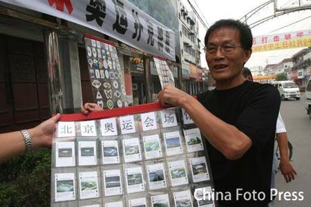 老汉介绍好运北京扑克牌